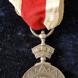 Abyssinian War Medal 1869
