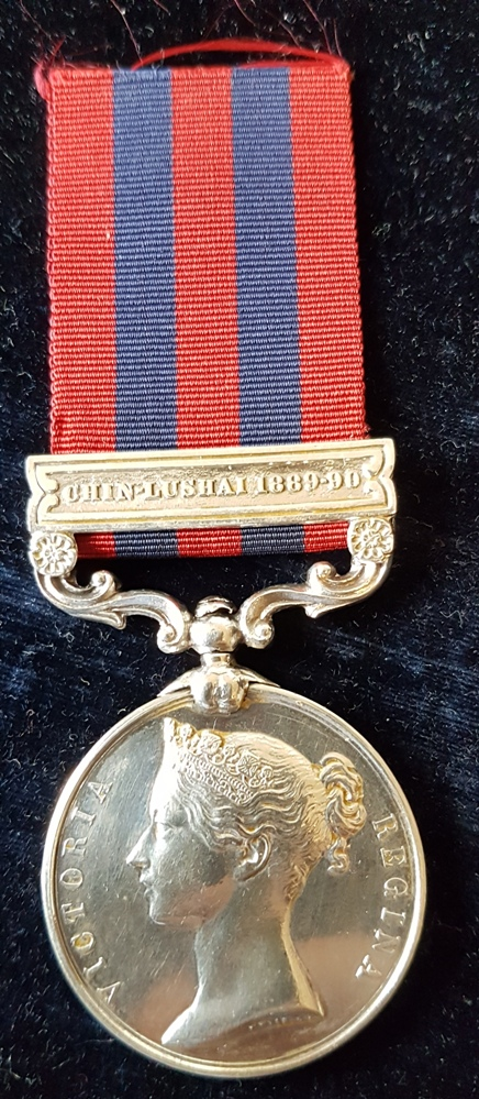 Victorian India Medal 1854