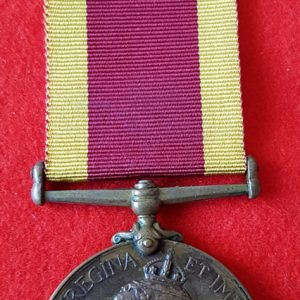 Boxer Rebellion China Medal Baluch Infantry