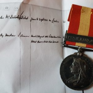 Toronto Naval Brigade Canada Medal