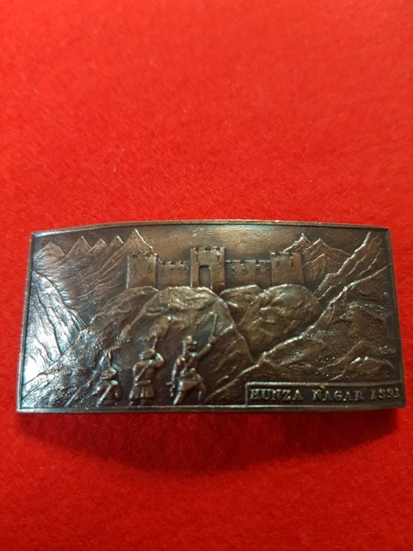 Hunza Nagar Badge