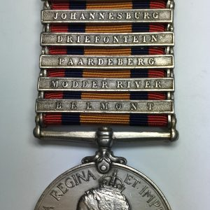 Scots Guards QSA Medal
