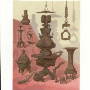 J B Waring 1862 series Bronzes from Japan & China